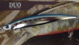 DUO press bait 125 blue metalic sardine